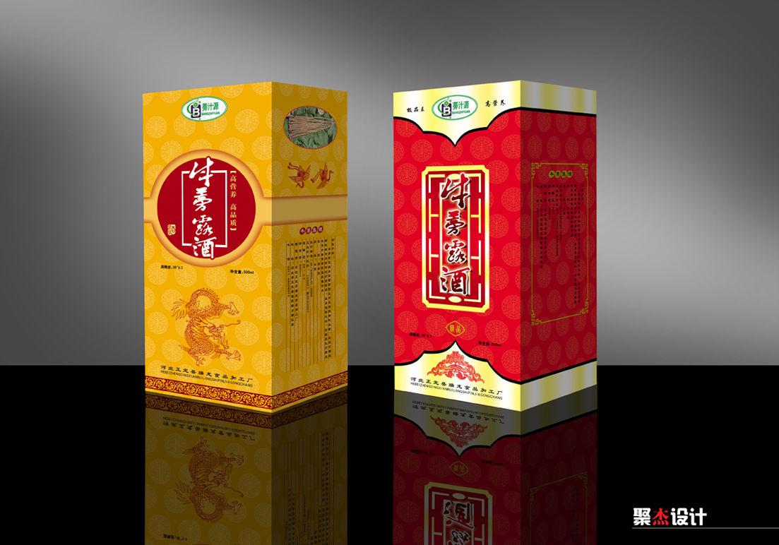 酒盒包装_酒盒包装图片
