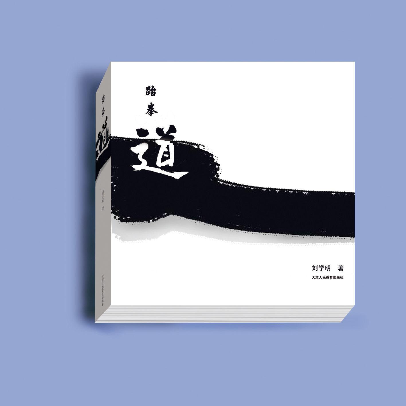 书籍装帧 - 作品 - 相册 - 李凯设计工作室
