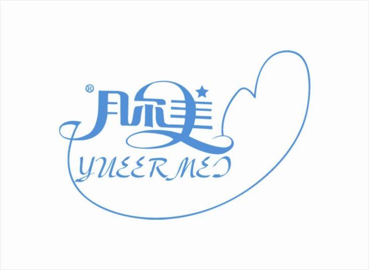月尔美卫生巾标志 - 海顺品牌顾问-标志设计欣赏