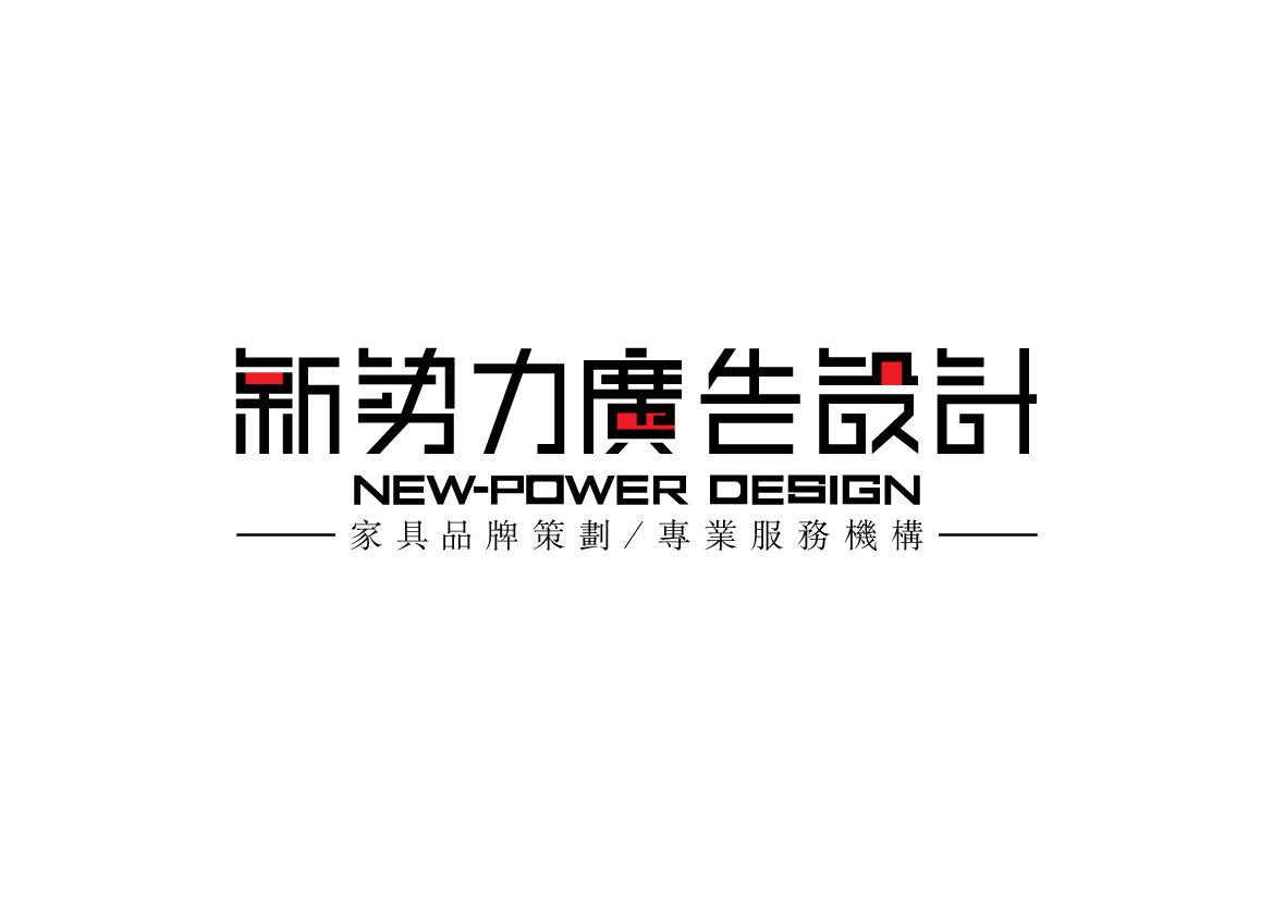 新logo(白底黑字)