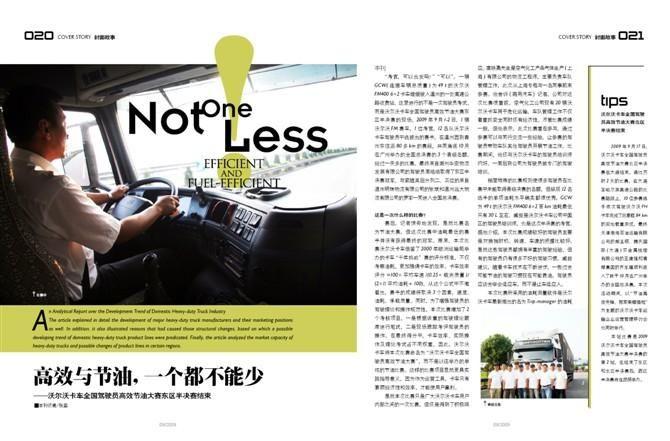 中英文案例图片杂志-杂志v案例-杂志类以茶为主题的室内设计图片