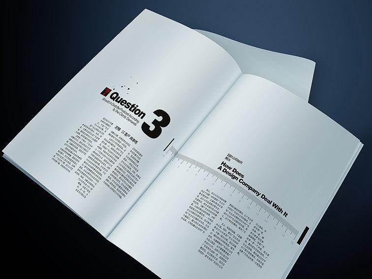 优秀工厂设计图-画册设计图片-优蓝设计公司画册 品牌推广 设计案例 宜宾优蓝广告有