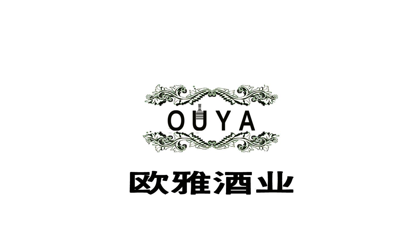 红酒logo