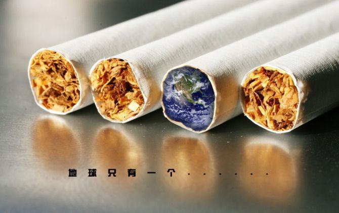 低碳公益广告设计图片