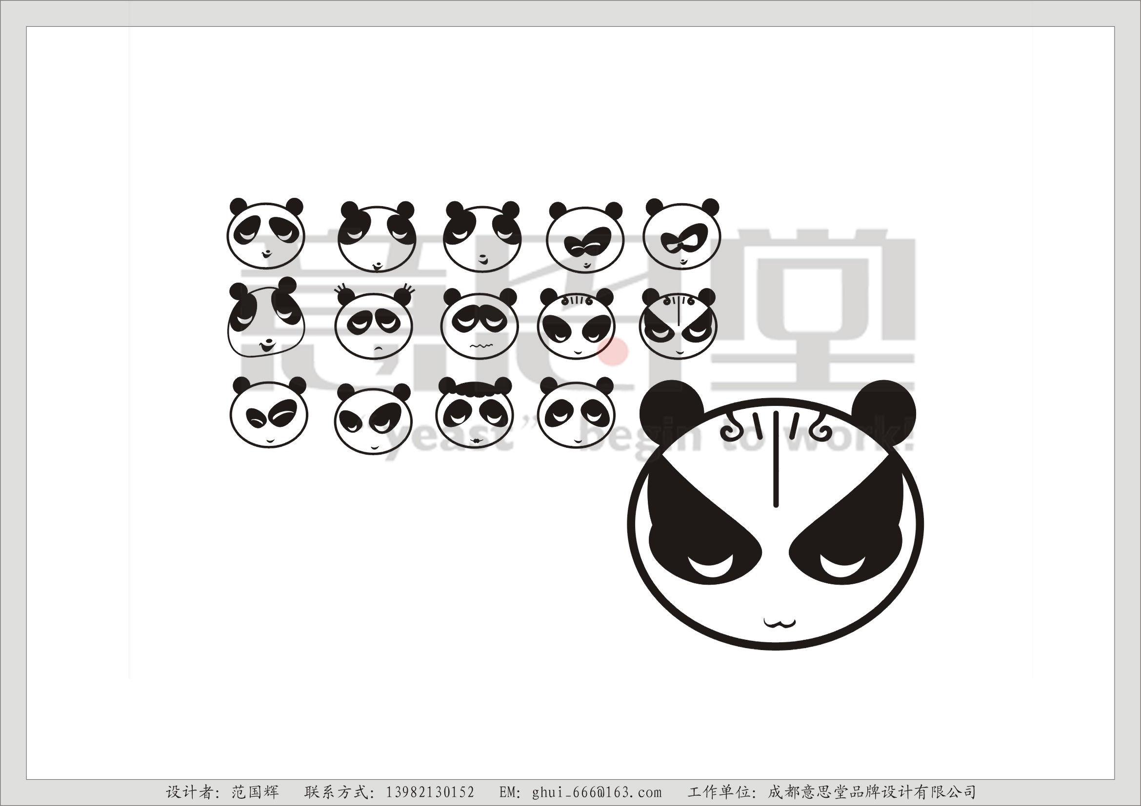 熊猫2案例图片 - 成都意思堂品牌设计有限公司的空间图片