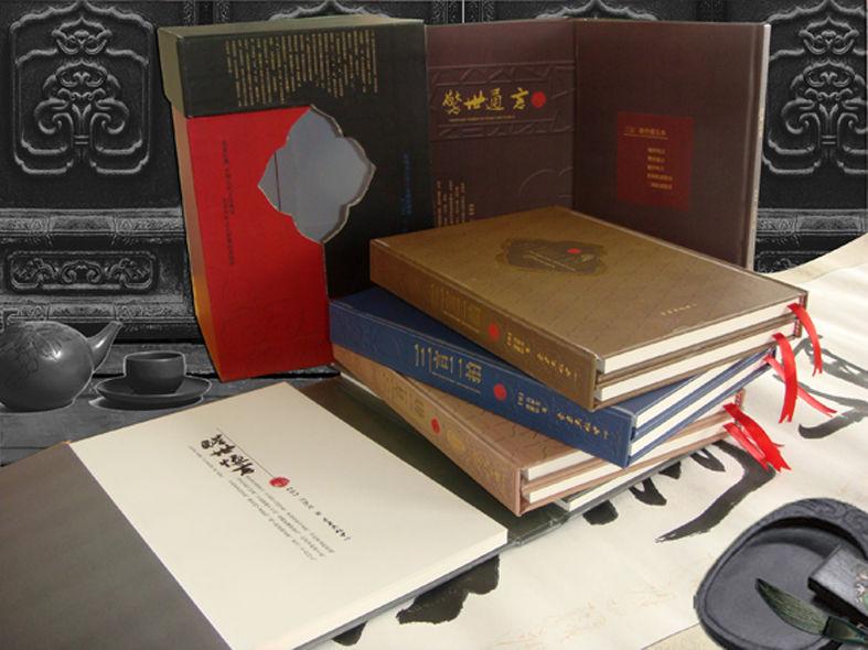 《三言二拍》书籍装帧设计-毕业设计-设计案例 - 设计图片