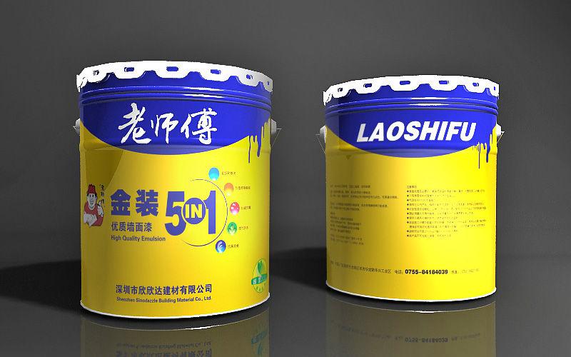1案例图片-油漆桶设计方案-包装