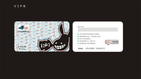 重庆VI设计,重庆LOGO设计,重庆企业形象设计