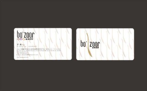 重庆VI设计公司,重庆LOGO设计,重庆企业形象设计,商标设计