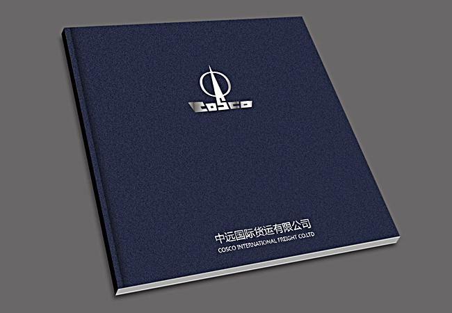 中远国际货运画册