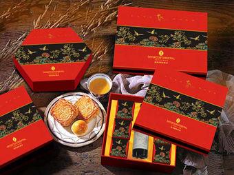 月饼包装 月饼包装 设计案例 深圳创越包装设计有限公司的空间 红动中