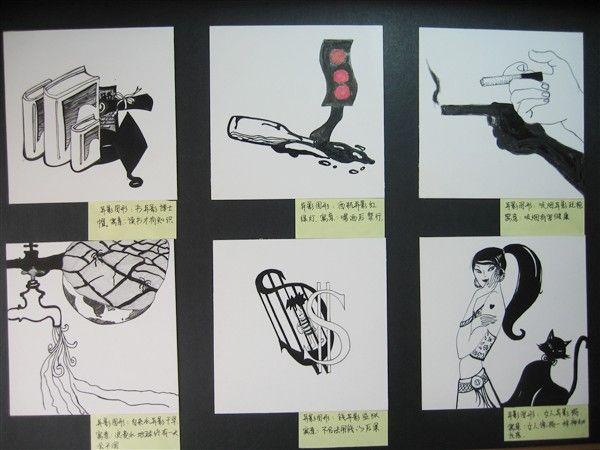 创意   异影图形创意_图片搜索   图形创意作业-重庆室内设计