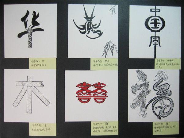 异影图形创意案例图片 设计师彼岸 繁华设计工作室的空间 红动中国设