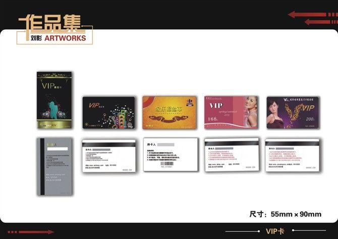 创意无限字体设计图片作品-实训字体案例设计说明书图片