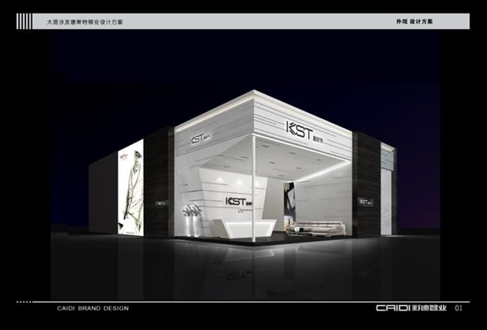 空间展示-空间展览-设计案例
