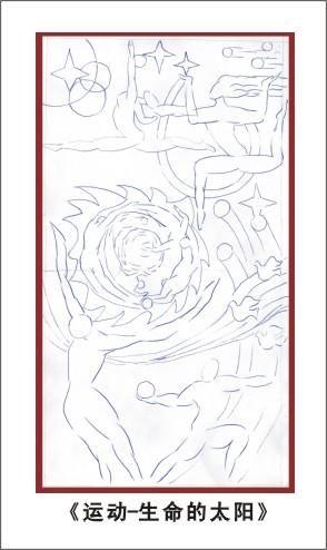 校园文化设计-学校体育墙浮雕设计手绘稿