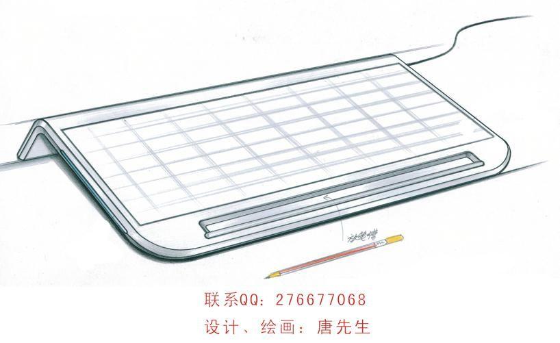 手绘设计键盘