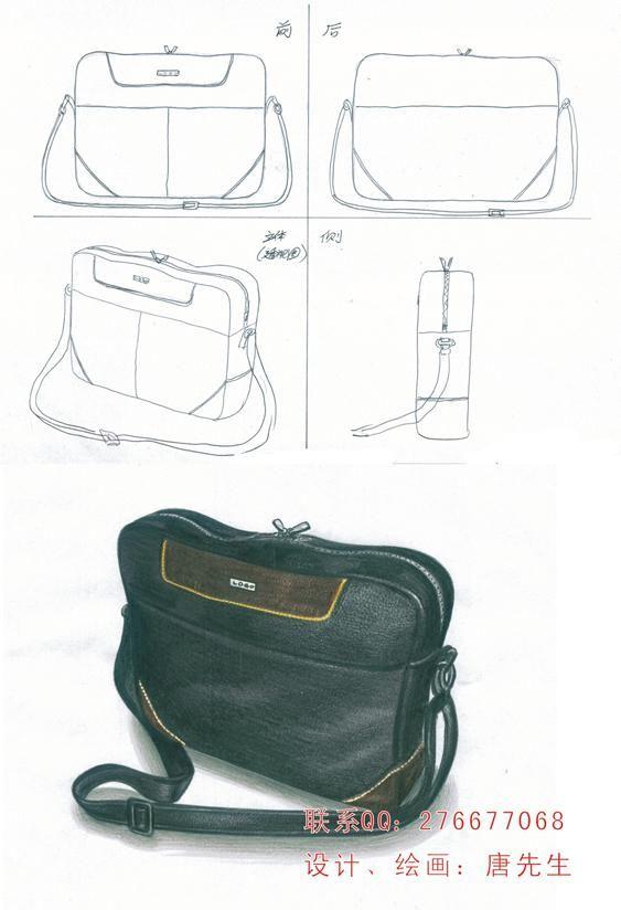 手绘设计-皮包 上传于