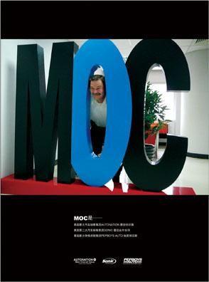 logo篇案例图片 美国汽车深化养护品牌MOC 平面广告创意高清图片