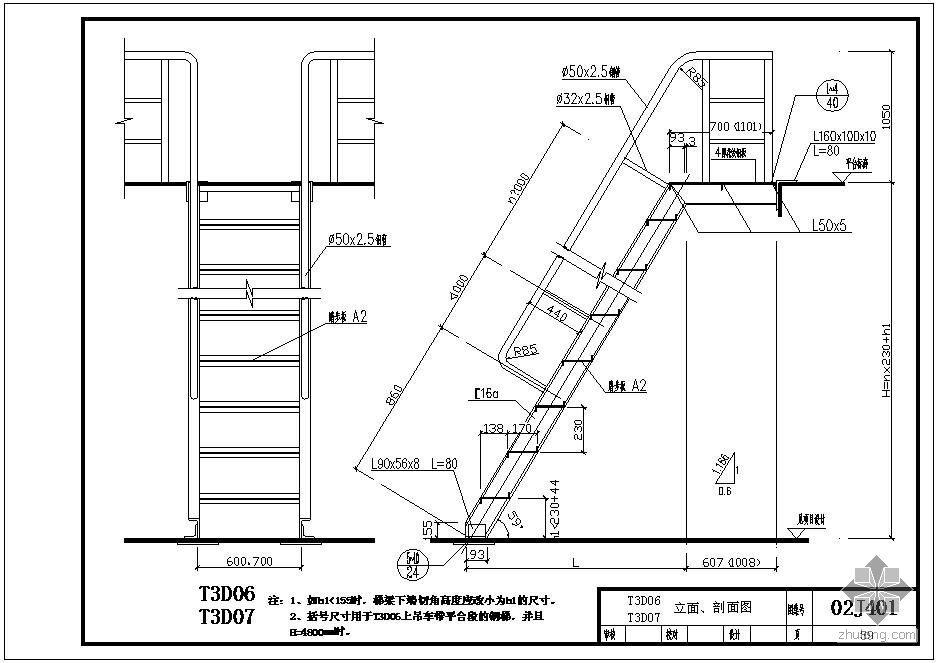 间 楼梯图集 钢结构