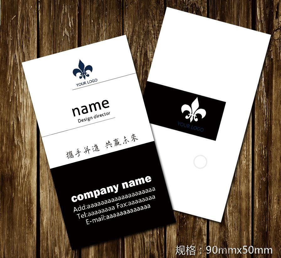 名片模板;;; 名片设计印刷; 深圳设计