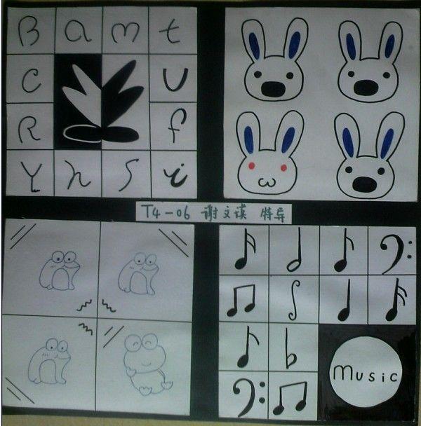 特异构成图形作业_特异构成图形作业画法图片