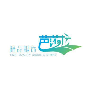 韩国服装标志_德纳图标志VI设计第一季实力派申请原创设