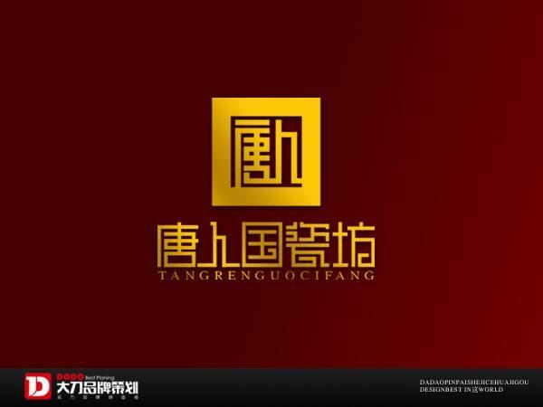 服装 酒店 汽车 食品 公司 餐饮 字母 素材 科技 医院 银行 地产LOGO 高清图片