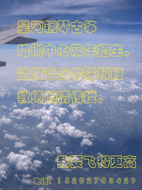 云中的angle钢琴简谱