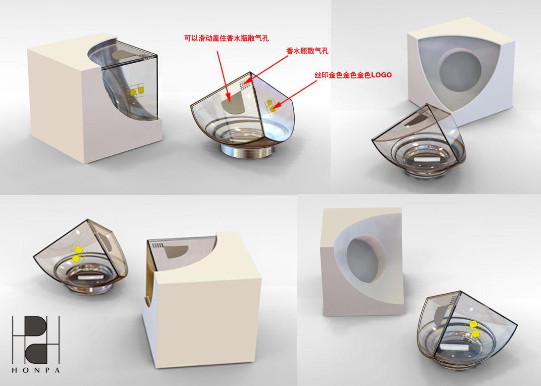 公司新产品 1 设计案例 广州瑞骐汽车用品有限公司的空间 高清图片