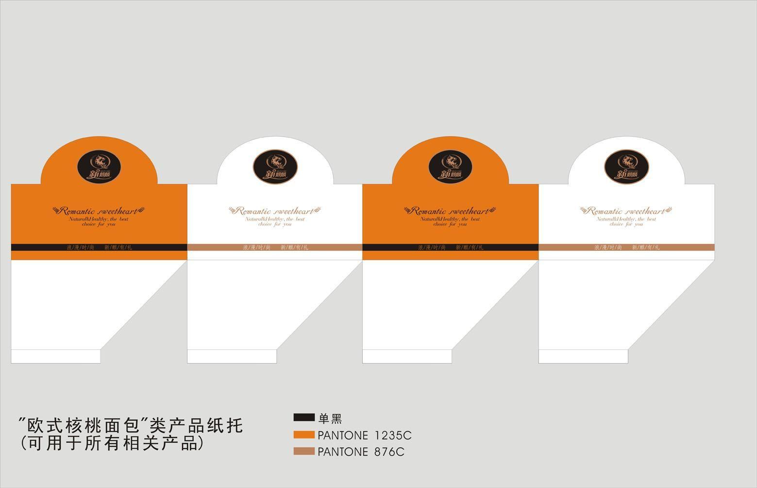 包装盒展开图图片_包装盒展开