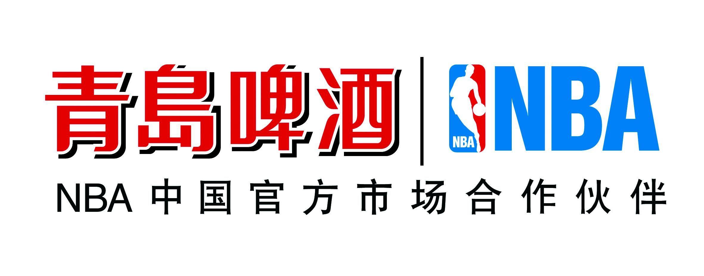 青岛啤酒logo