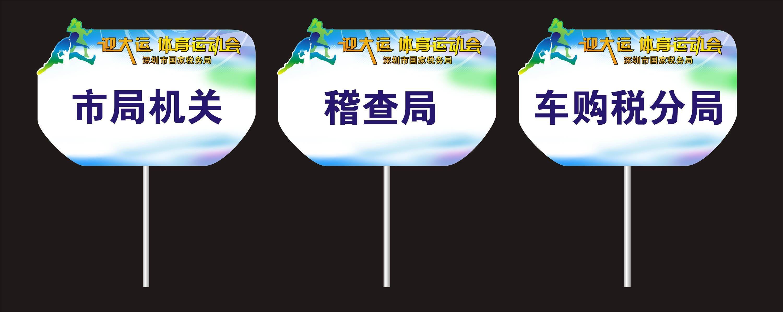 彩虹岛封面图