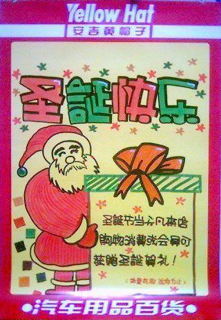 手绘POP海报案例图片 的空间 红动中国设计空间 手绘POP 手绘POP