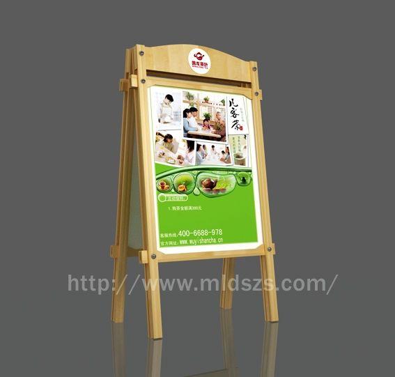 木制品海报牌-海报架-设计案例 - 重庆马良展示有限的