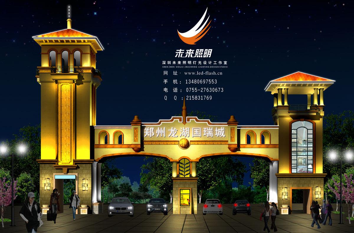 郑州龙湖国瑞城夜景灯光动画设计