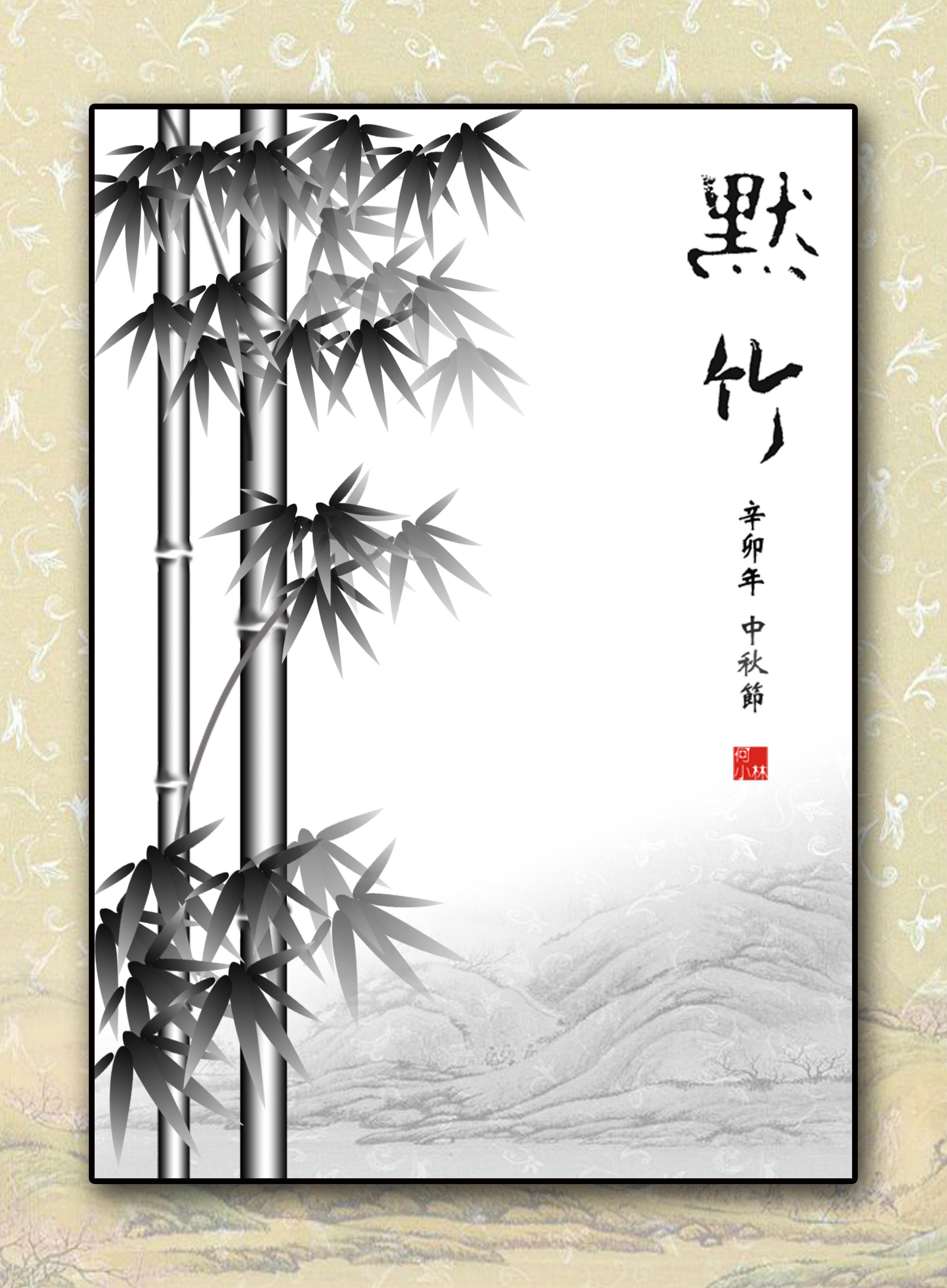 ps手绘案例图片-竹子-平面