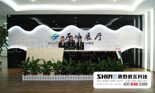 红动中国设计空间 东莞生态园数字科技展厅 规划馆设计高清图片