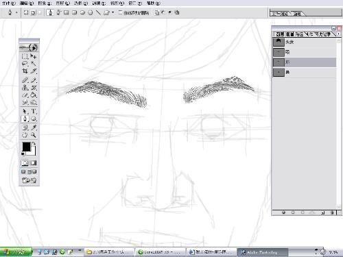 第8步 用钢笔画出眼眉轮