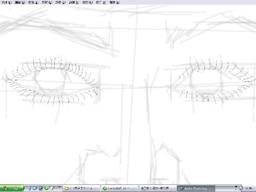 第9步 用钢笔画出睫毛轮