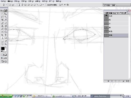 第10步 用钢笔画出眼框