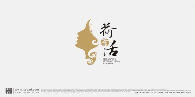 logo设计,商标设计,标志设计,深圳logo设计,深圳商标设计,深圳标志图片