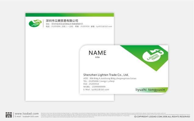 logo设计,商标设计,标志设计,深圳LOGO设计,深圳商标设计,