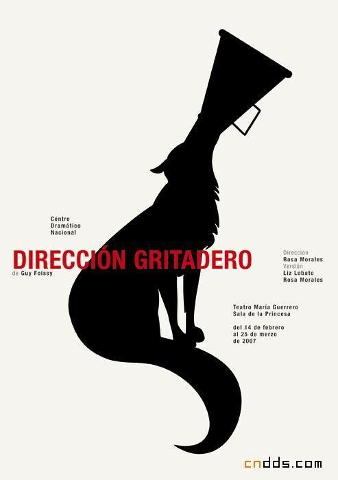 西班牙设计机构cdn创意海报设计