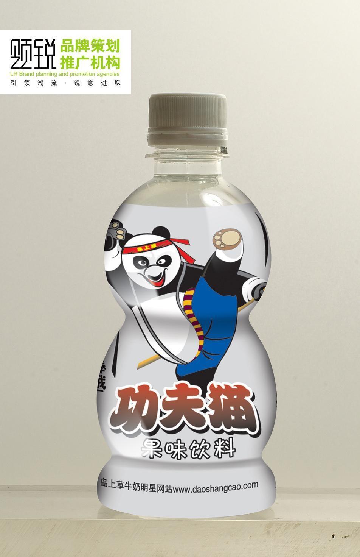 猫咪手绘瓶素材