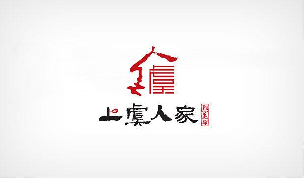 餐饮标志设计,vi设计图片