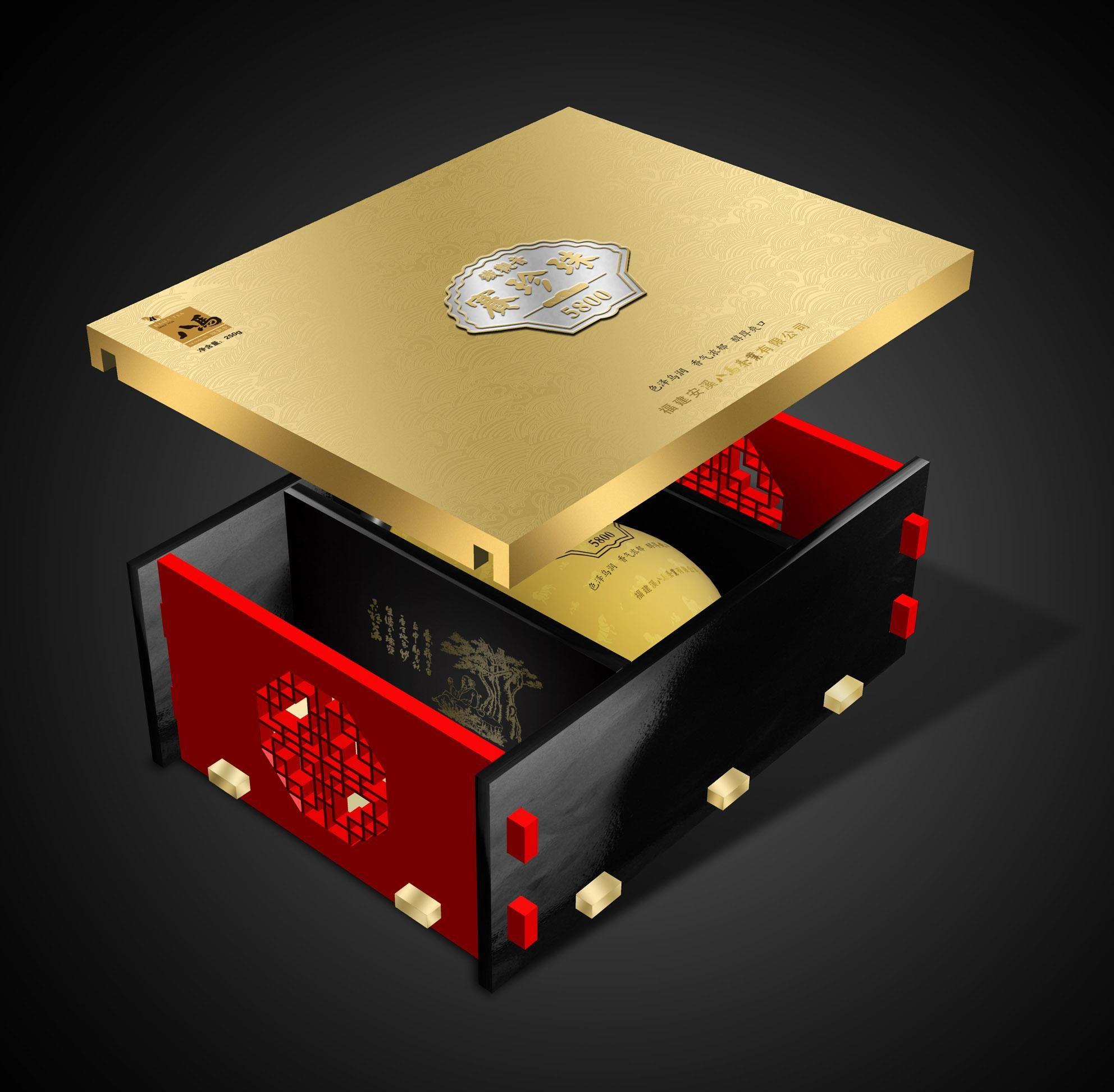 棋盘茶叶盒包装案例图片 - 设计师z469247073设计工作图片