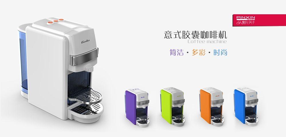 小家电-设计案例 - 永康市品新工业产品设计有限公司