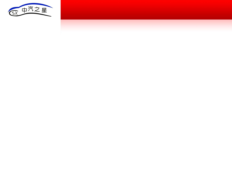 案例分析ppt模板_幼儿999