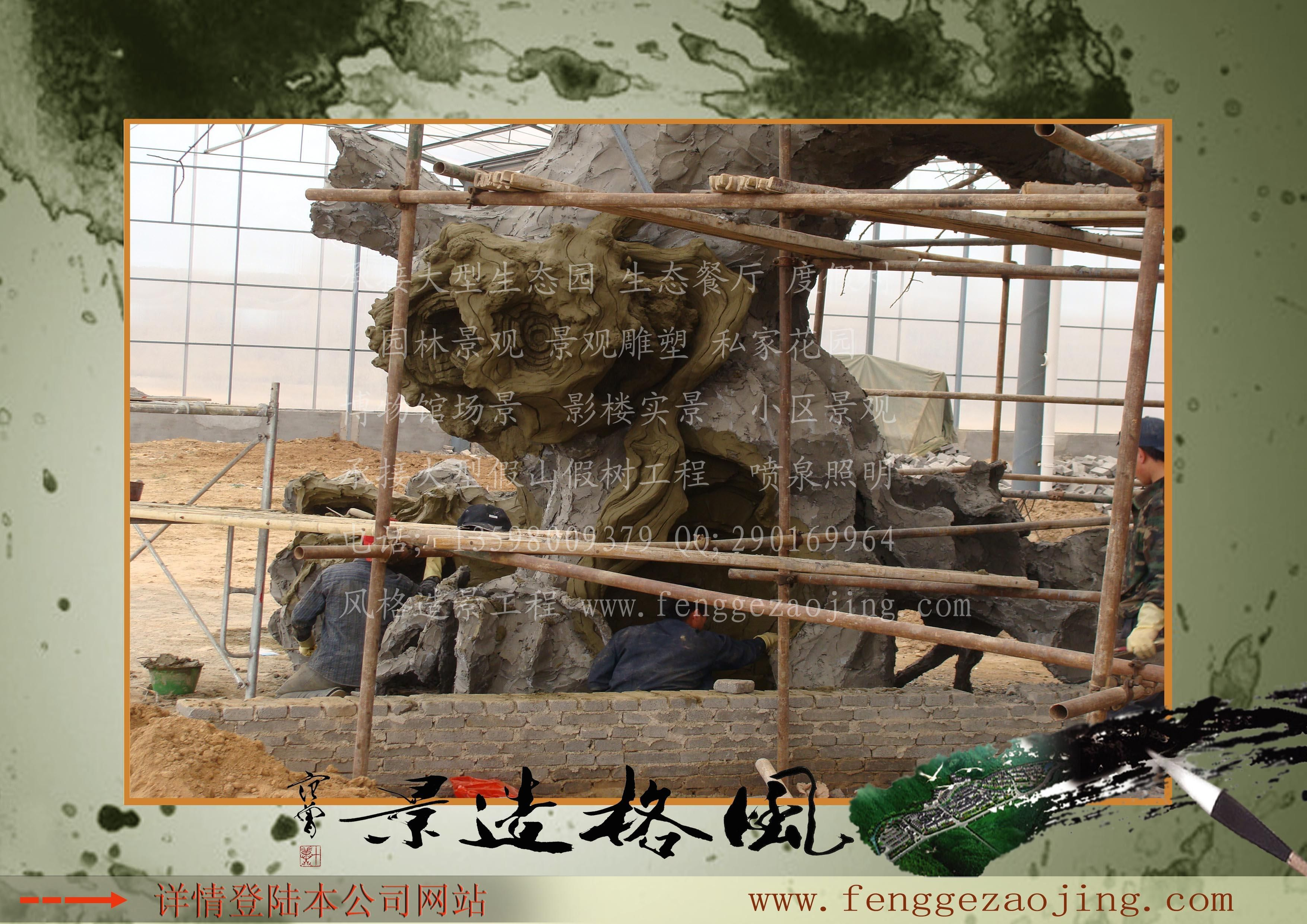 假树 景观雕塑